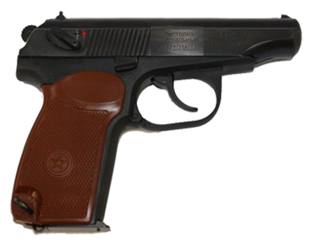 makarov-mr-371